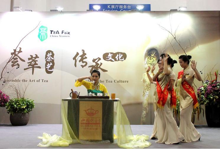 Cultural Exhibitions at Xiamen Tea Festival