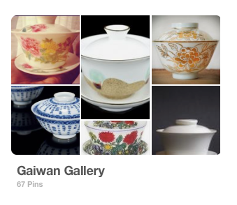 Pinterest Board: Gaiwan Gallery