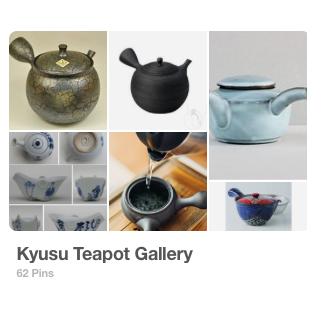 Kyusu Teapot Gallery